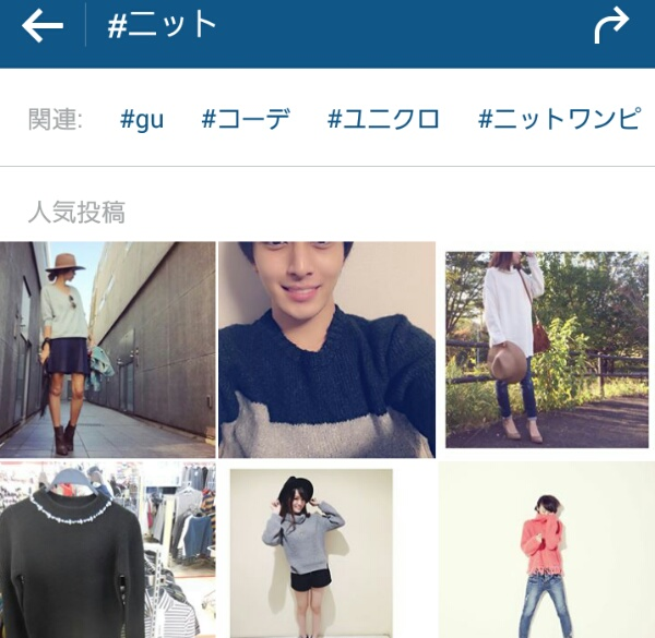 Screenshot_2015-10-26-21-34-14