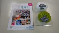 TVCMで気になっていた ふだん使いのかわいいかぎ針編み 創刊号190円